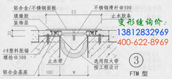 鸿业产品种类齐全,现有内墙变形缝、顶棚变形缝、外墙变形缝、楼地面变形缝、屋面变形缝等,适用于建筑各部位的伸缩缝、沉降缝、防震缝。在结构方面有平面型、转角型、金属盖板型、金属卡锁型、双列嵌平型、单列嵌平型、抗震型、承重型,以满足不同的功能需要。适应缝宽为50-500mm,可以满足建筑物各部位变形缝的结构尺寸和使用功能的要求。工程设计人员可根据项目设计的要求选用相应型号和规格的产品,本公司也可根据建筑的实际需要特别设计制造。另外还可根据需要加配阻火带和止水带,达到防火、放水的要求;也可根据内墙、顶棚颜色配用