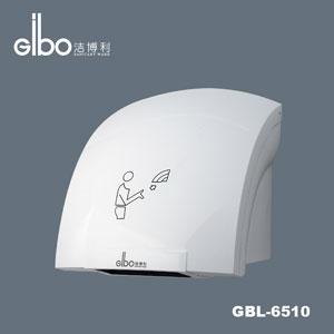 供应成都洁博利gibo-6510感应干手机