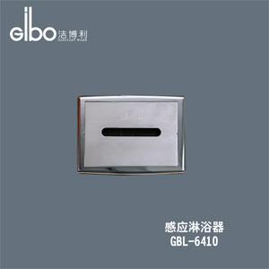 供应成都洁博利gibo-6410全自动感应淋浴器