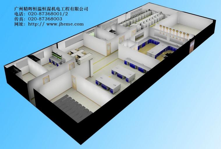 广东高精度恒温恒湿实验室