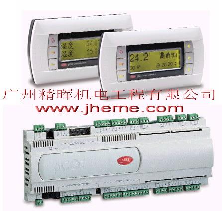 广州整体恒温恒湿实验室建设、方案