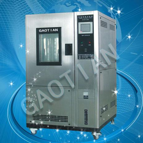 快速温变试验箱/智能型恒温恒湿箱多少钱