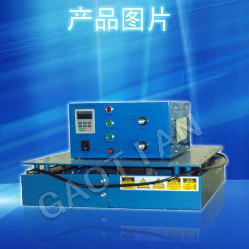 振动测试仪/垂直振动试验机多少钱