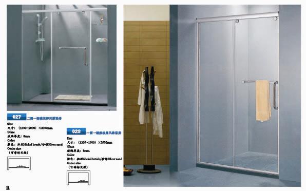 沐浴房系列产品0601