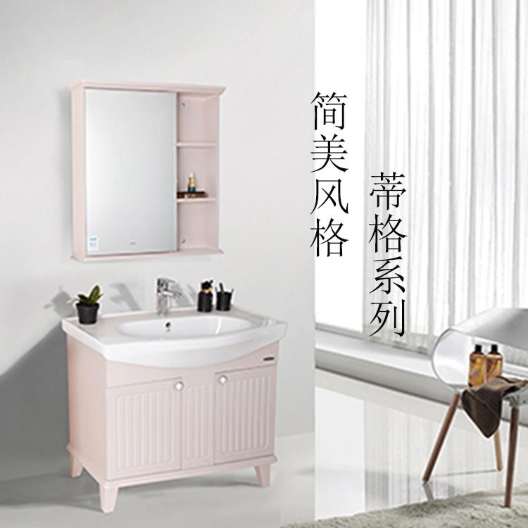 九牧浴室柜A1160