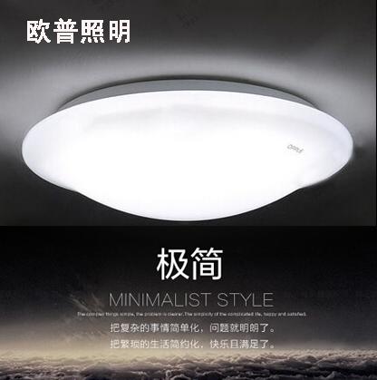 卧室灯-LED全白系列