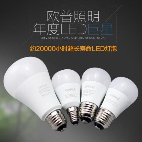 LED球泡-心悦系列