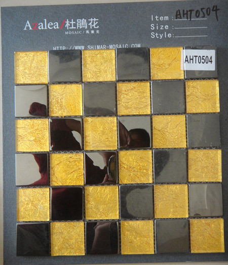 AHT0504