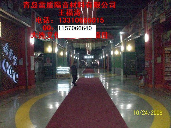 黑龙江ktv隔音材料 哈尔滨装修隔音材料 黑河墙体隔音材料