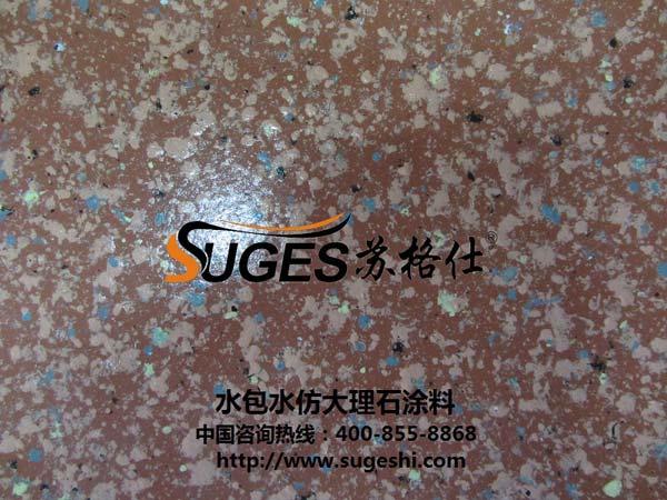 中国十大涂料品牌水包水高仿花岗岩涂料