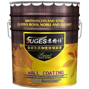 墙面底漆--低碳外墙抗碱透明底漆