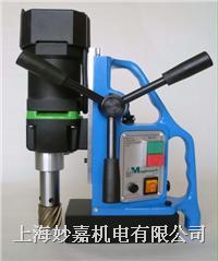 体积小,重量轻,功能全--麦格MD40磁力钻