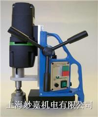 重量轻,两档变速-麦格MD50磁力钻