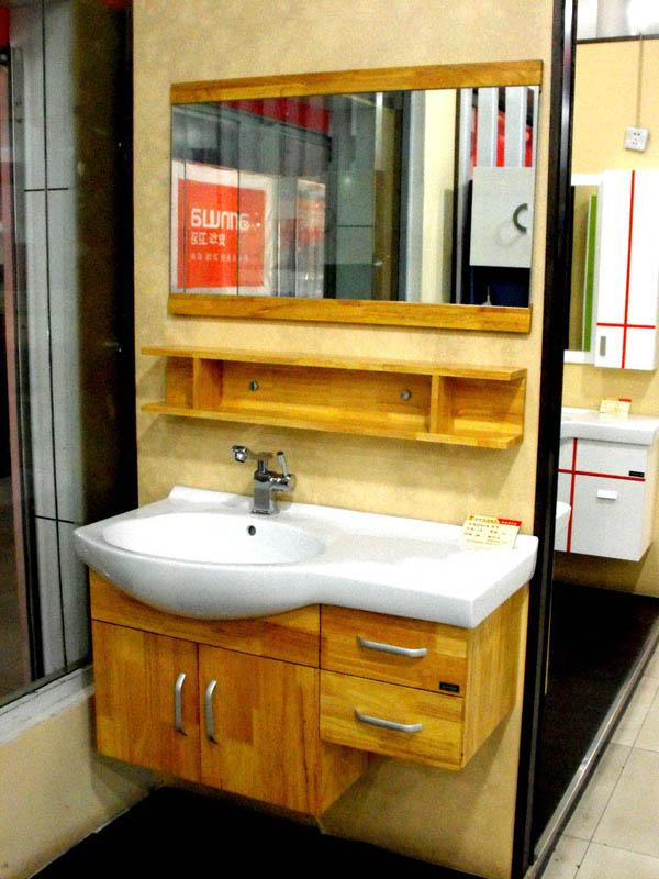 浴室柜13