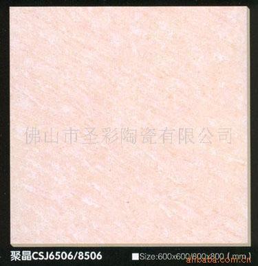 聚晶墙面砖