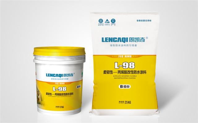 朗凯奇丙烯酸防水涂料
