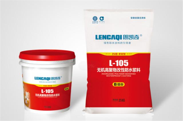 朗凯奇通用型K11防水材料,卫生间阳台防水材料
