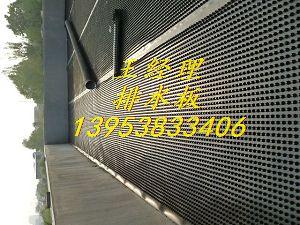 厂家销售车库顶/底板绿化防水板-HDPE塑料排水板施工