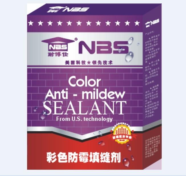 彩色防霉填缝剂 NBS-203