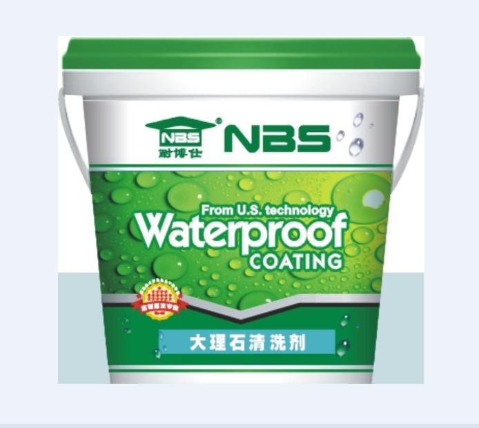 耐博仕大理石清洗剂NBS-118