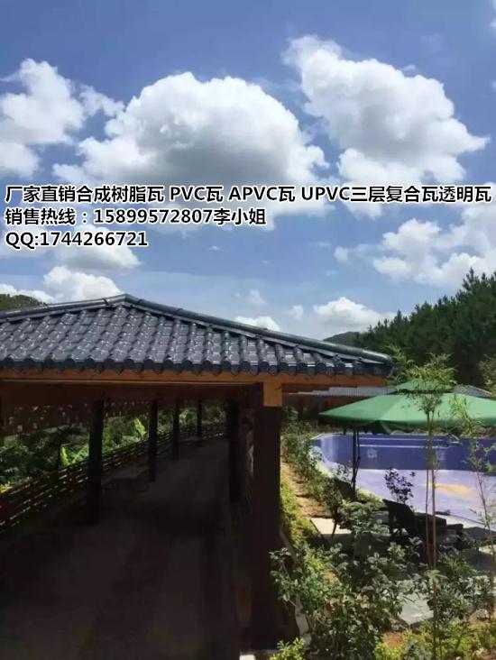 屋顶树脂瓦,仿古园林瓦