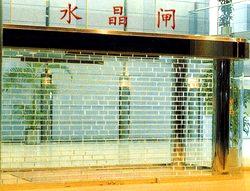深圳水晶门维修深圳市伸缩门81143881
