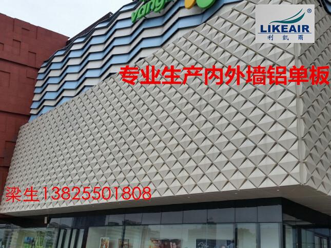 佛山南宁海南氟碳铝单板厂家