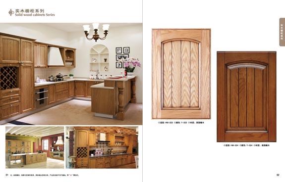 整体实木橱柜