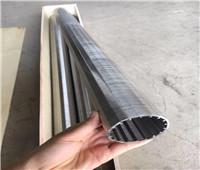 不锈钢过滤器滤芯可定制