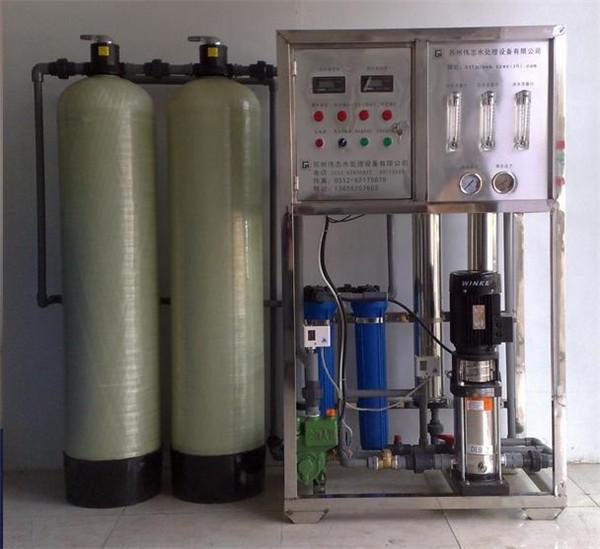 供应0.5吨纯水设备 南通纯水设备 反渗透设备 反渗透纯水设备