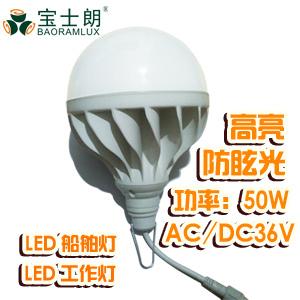 LED船舶灯_船厂LED工作灯