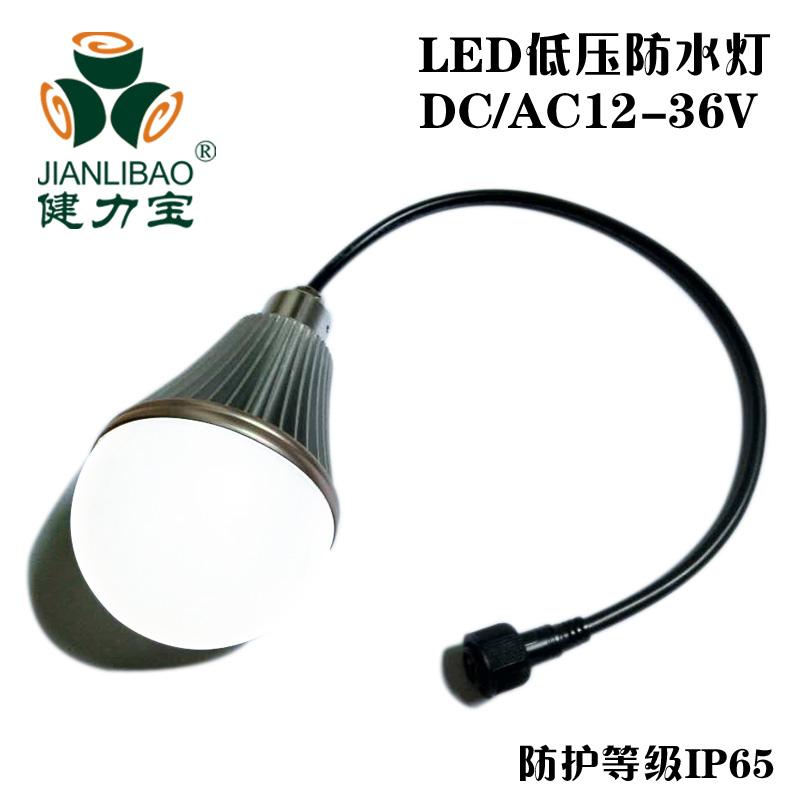 LED低压灯泡_LED防水灯泡_AC24V灯泡_AC36V灯泡
