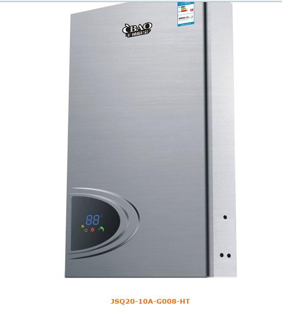 强排燃气热水器
