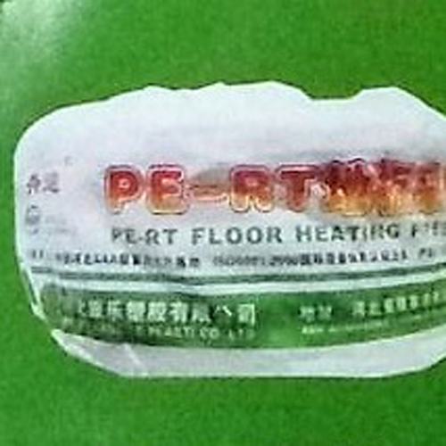PE-RT地暖管