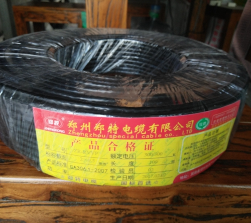 郑特电缆ZR-RVVP