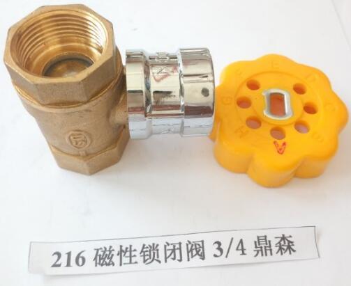216磁性锁闭阀3/4鼎森