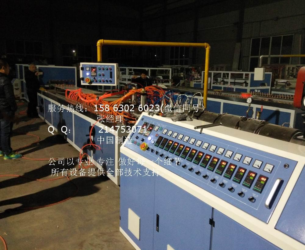 青岛卓尔威竹木集成墙面设备PVC快装集成墙板生产线设备