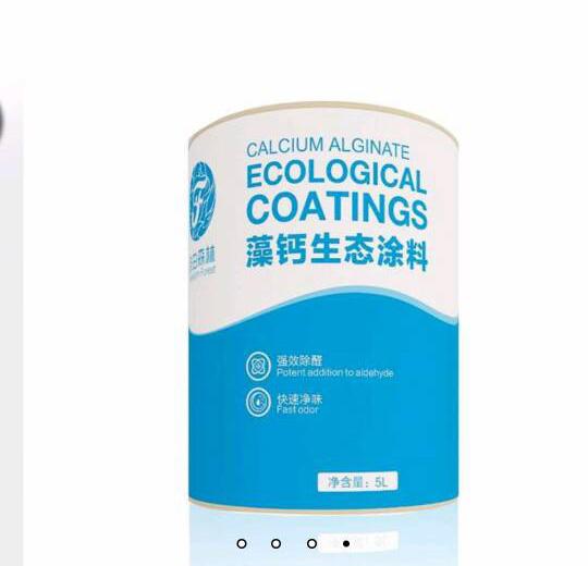 藻钙生态涂料