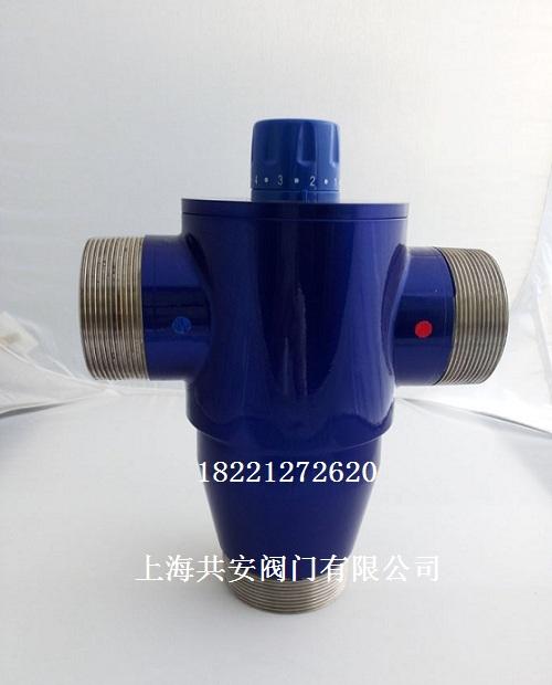 dn80工程恒温混水阀