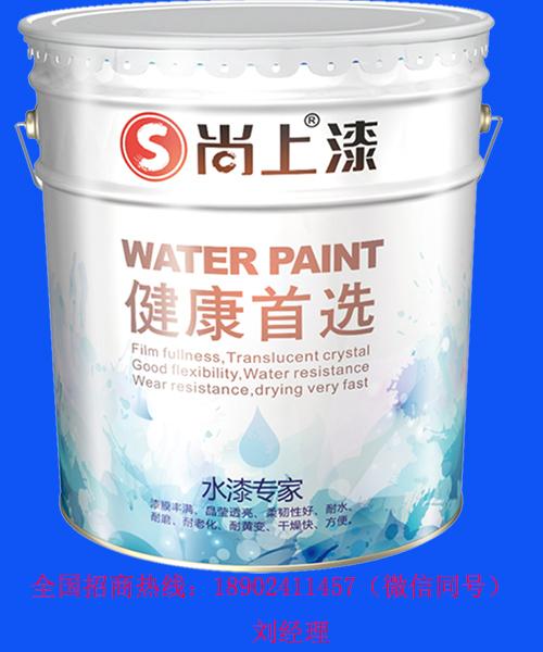 健康内墙水漆广东厂家批发价直销