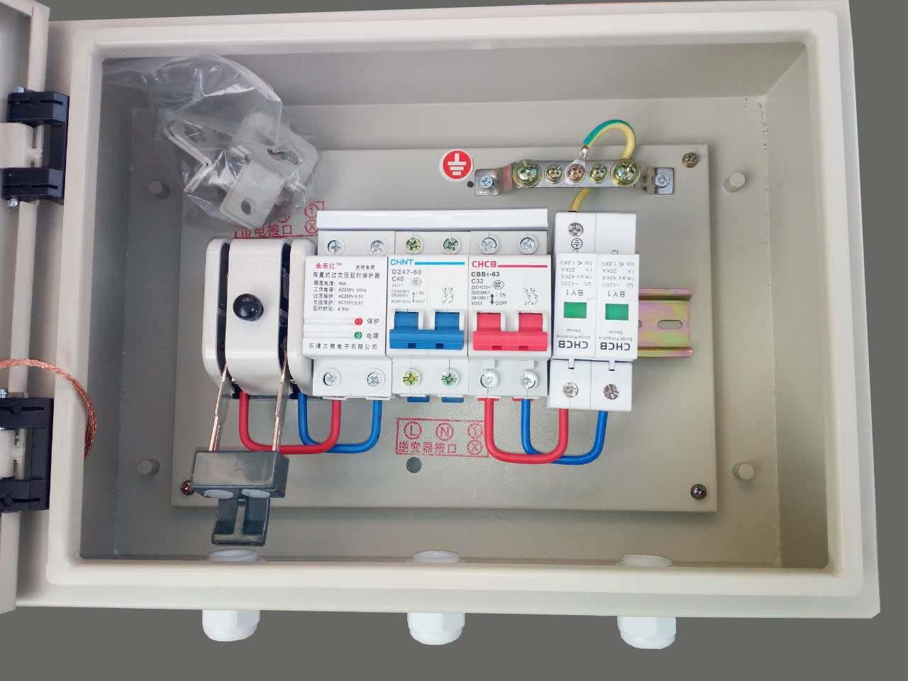 光伏发电系统配电箱