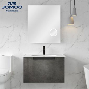 九牧智能镜浴室柜A2265