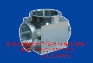 气体管件灭火管件七氟丙烷高压管件弯头
