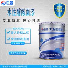水性 醇酸面漆  耐油性优
