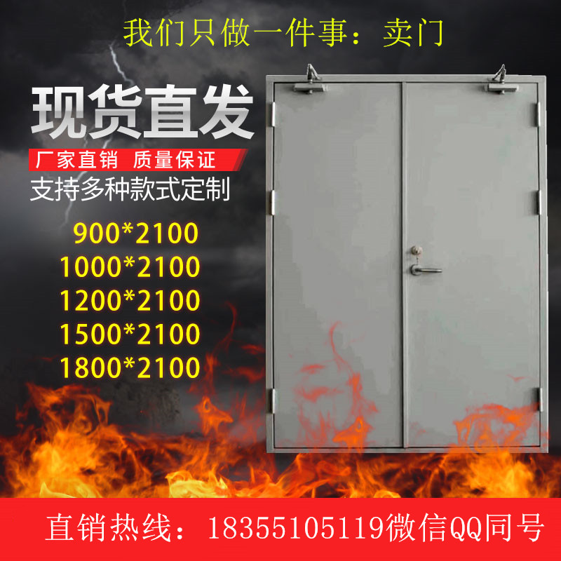 钢质防火门价格-安徽防火门厂