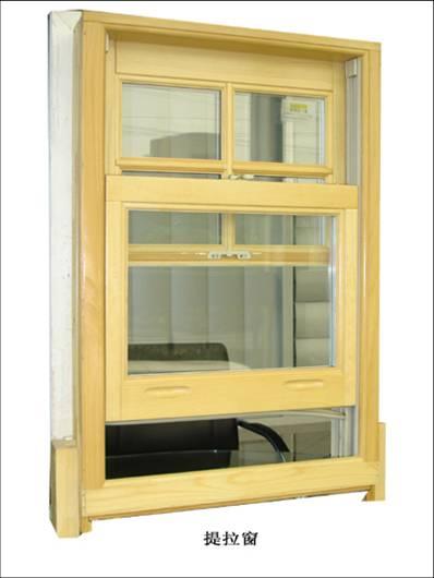MC01提拉窗