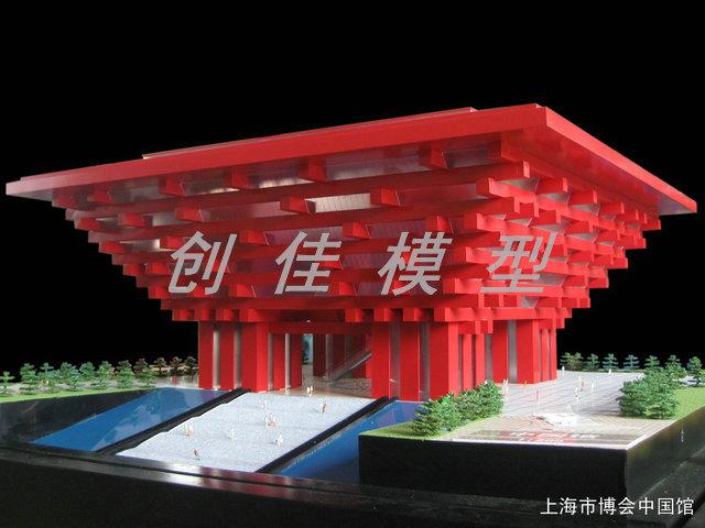 重庆模型公司 重庆建筑模型 重庆沙盘模型