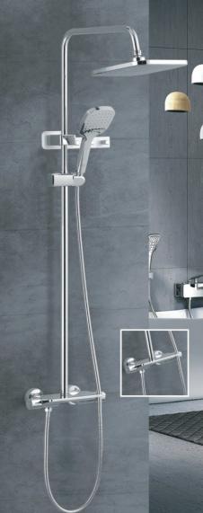 淋浴器8809