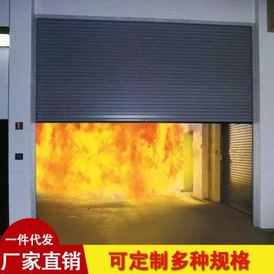 找安徽消防卷帘门-首选中盾_安徽消防指定供应商