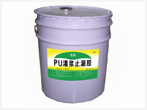 油溶性聚氨酯灌浆发泡止漏胶(油性料)